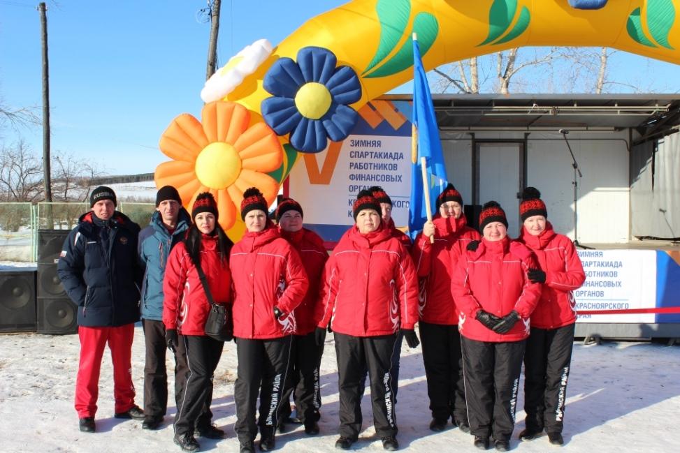 31 января 2015 г состоялись соревнования по лыжным гонкам в рамках i спартакиады финансовых органов российской